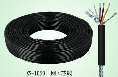 XS-1059