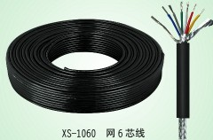 XS-1060
