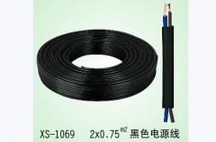XS-1069