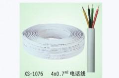 XS-1076-240x221