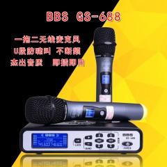 BBS GS-688主图