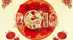 春节放假通知2-1